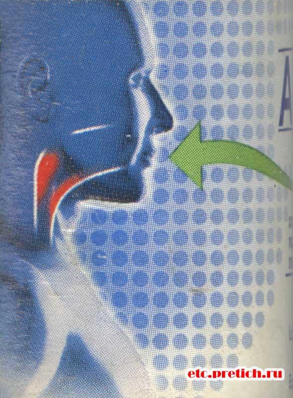 Ангал-С спрей от воспаления горла, от ОРЗ и прочего - отзыв