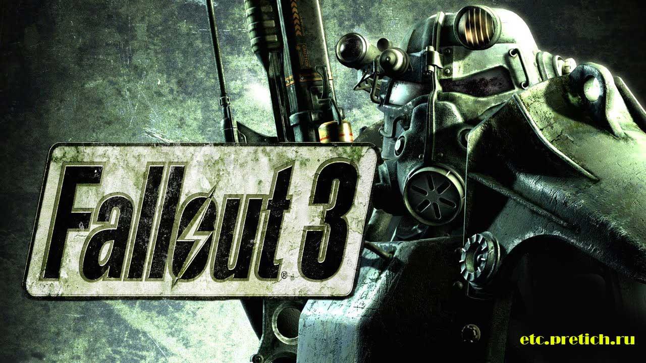 Отзыв на игру Fallout 3 - бессмертная классика, одна из лучших игр