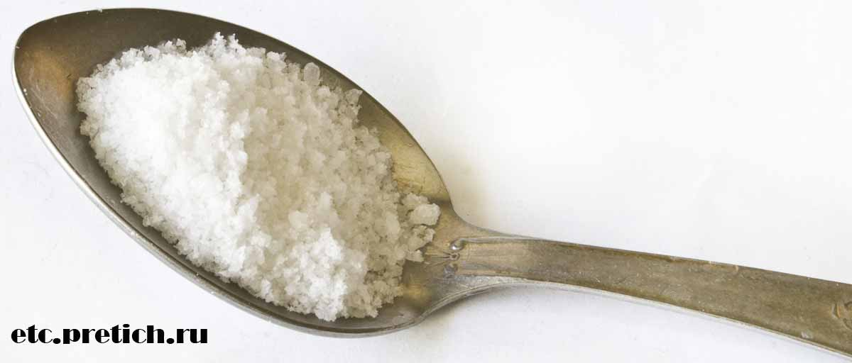 Какова на вкус соль Асыл Туз республика Казахстан