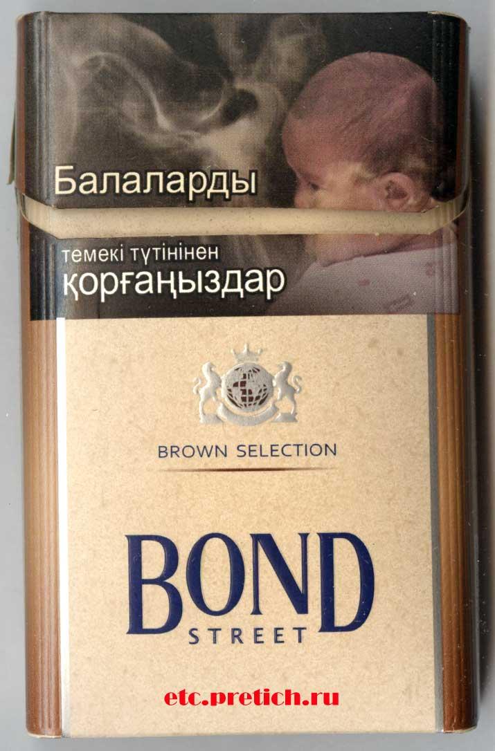 Отзыв на дешевые сигареты без фильтра Bond Street Brown Selection