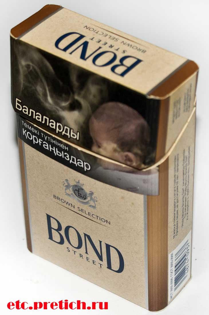 Bond Street - сигареты без фильтра отзыв и критика
