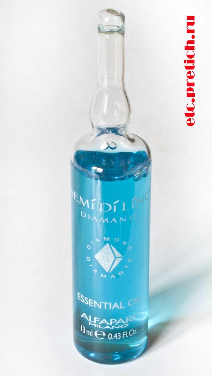 Alfaparf Essential Oil - полное описание, стеклянная ампула, что это?