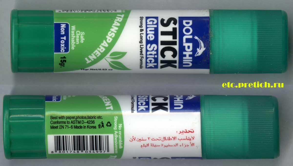Отзыв на Dolphin Glue Stick - клей, все о канцелярии