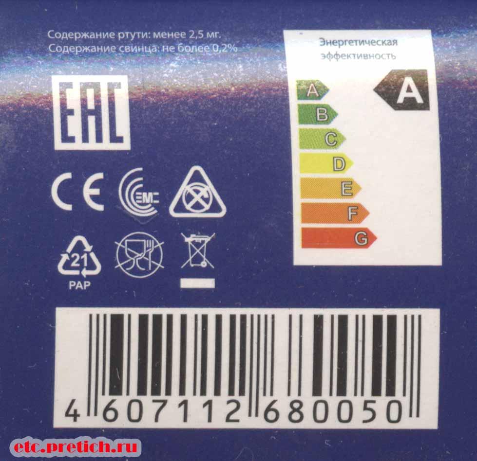 T2 SPC 15W E1442 - лампочка полное описание энергосберегающей