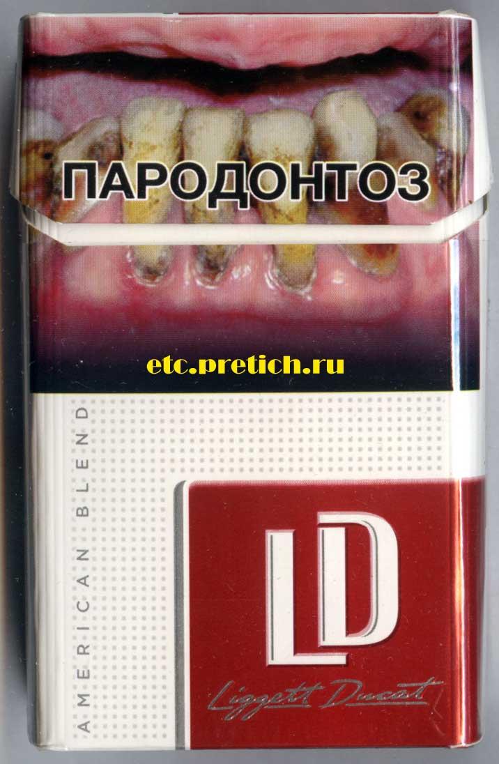 Описание и отзыв на сигареты LD Red, стандартного формата и вкуса