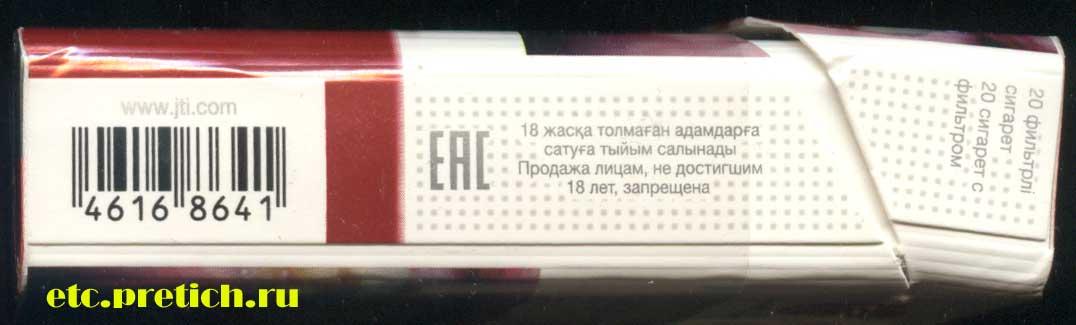 LD Red сигареты сделанные в Санкт-Петербурге в компании Петро