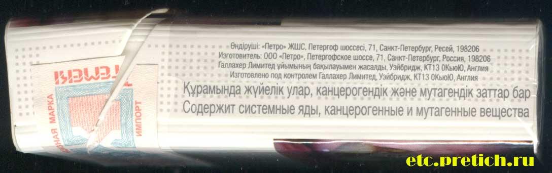Liggett Ducat стандартные сигареты LD красные - отзыв и описание