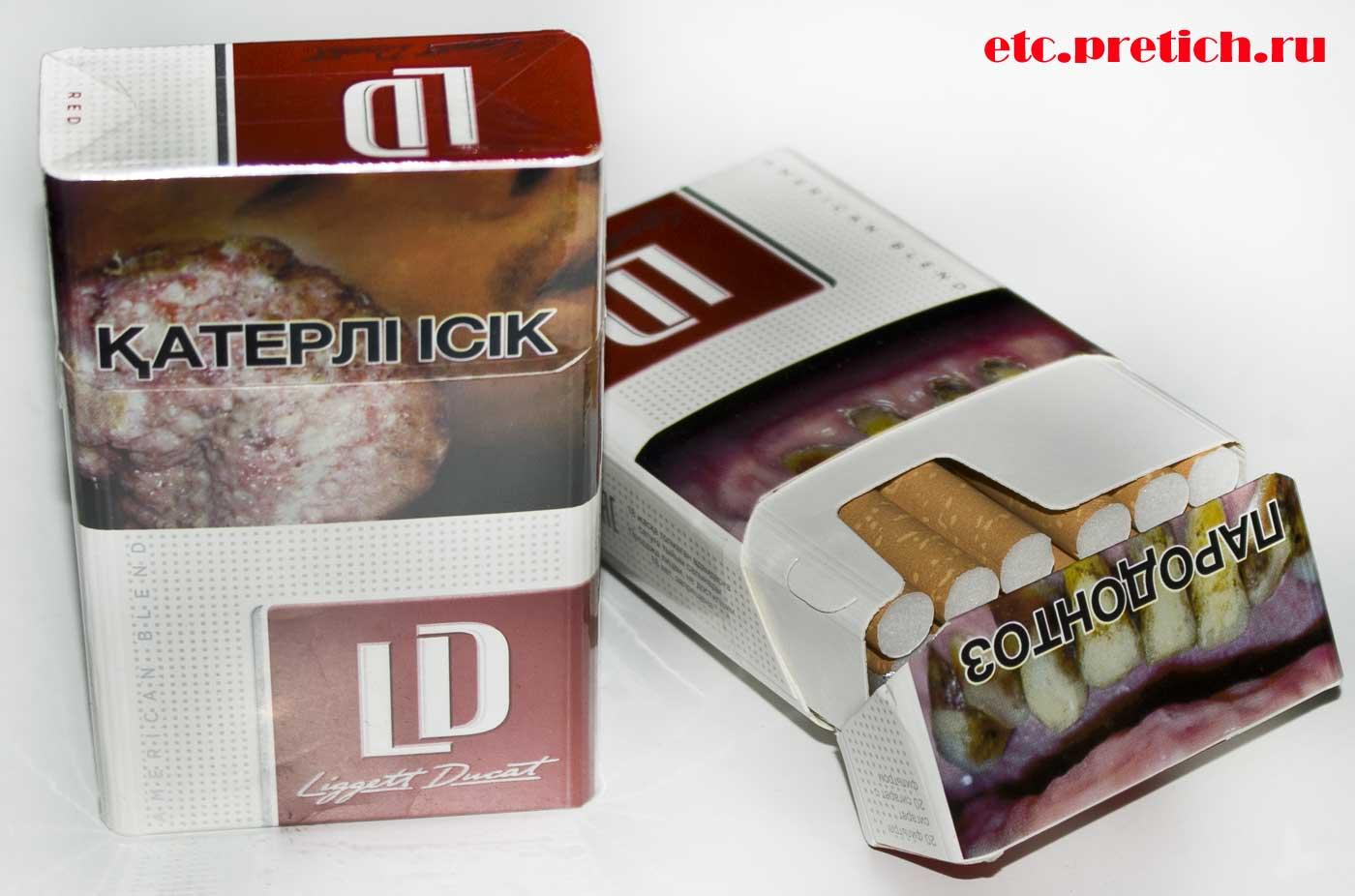 LD RED - отзыв на сигареты с фильтром, самые дешевые