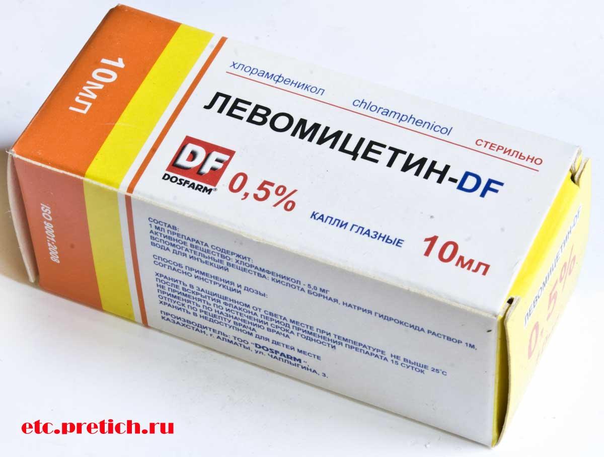 Левомицетин капли глазные - отзыв на лекарство