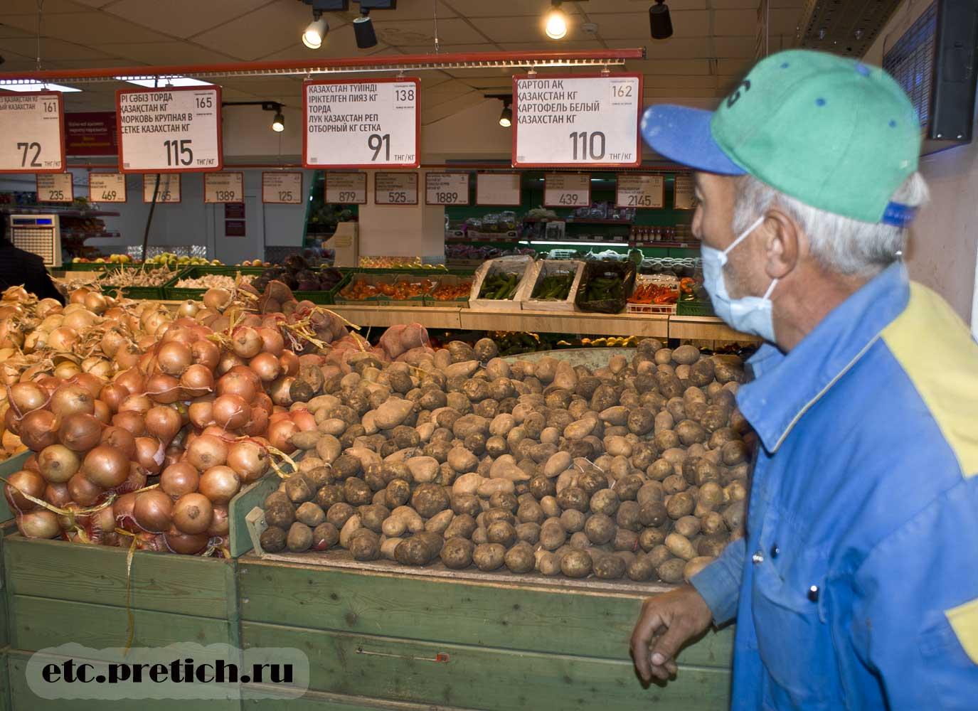 Отзыв о супермаркете Магнум - Алматы, на Мустафина