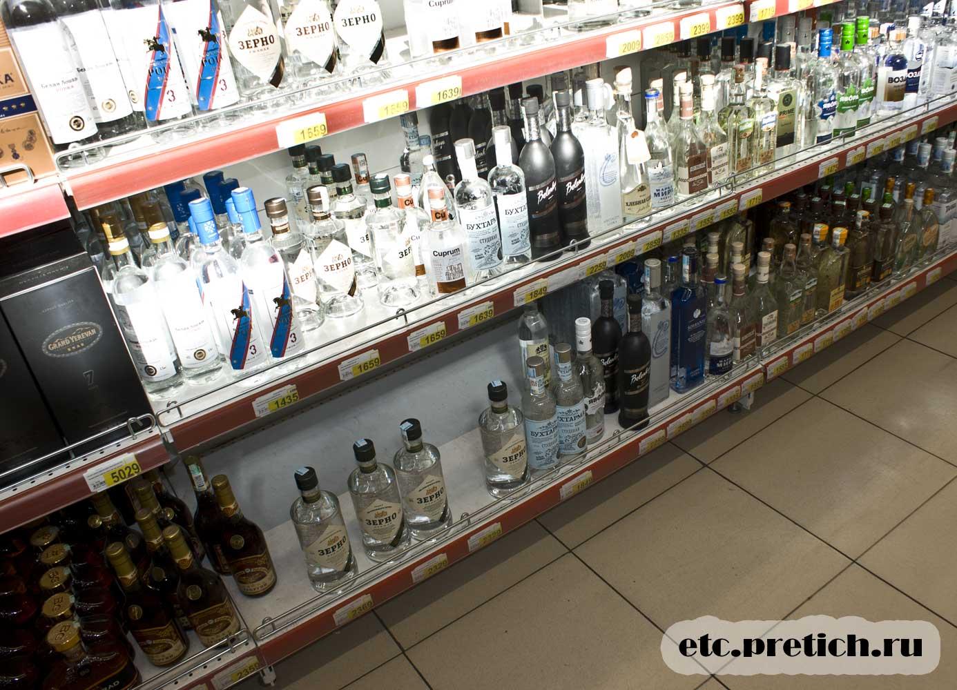 Алкоголь в супермаркете Магнум - Алматы, Орбита-3