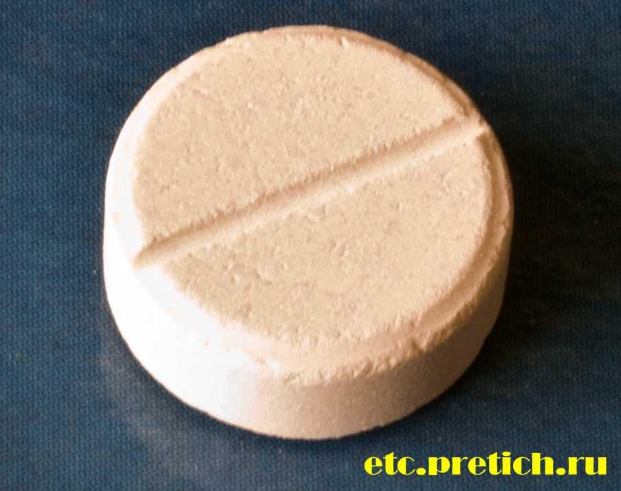 Печаевские таблетки от изжоги эффективное средство, но не всегда