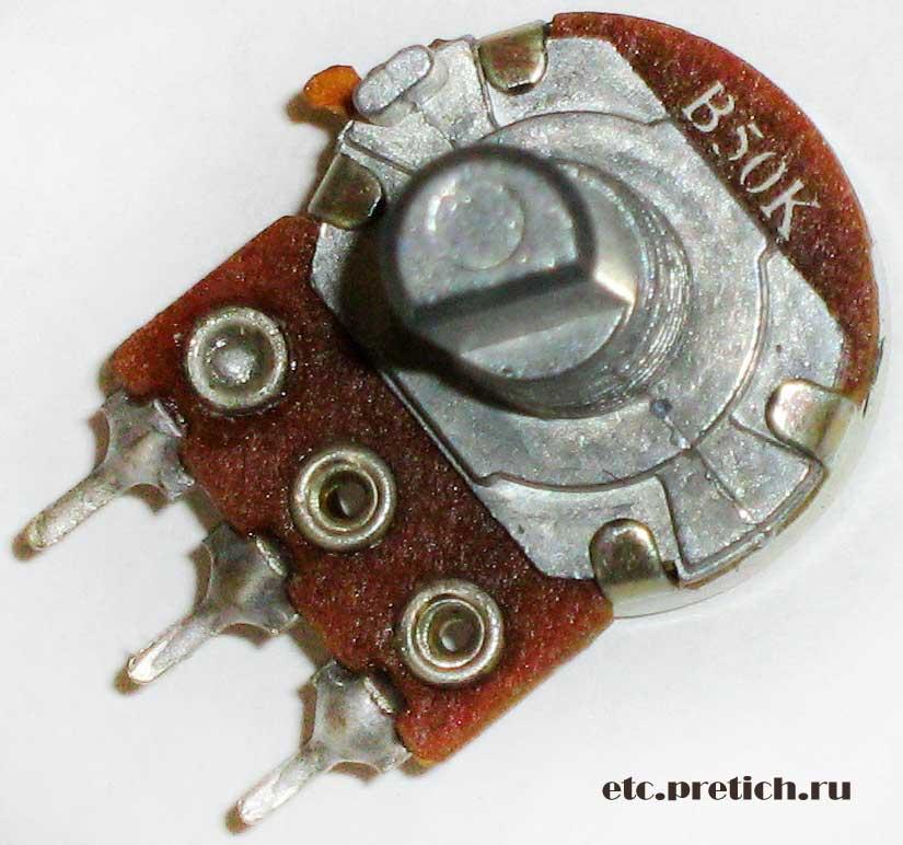 Переменный резистор B50K - отзыв, какой он с Алиэкспресса?