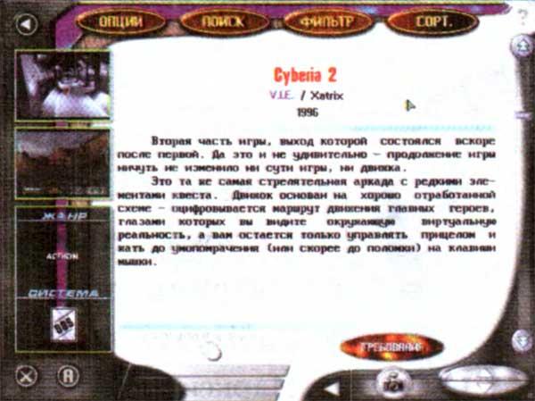 Absolute Games прохождения игр, рецензии, энциклопедия