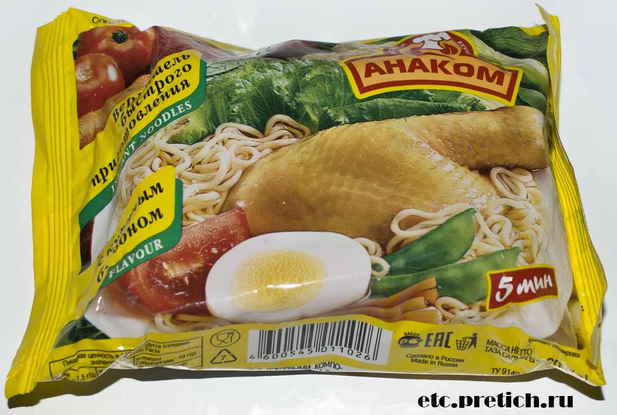 Отзыв на АНАКОМ лапша с курицей быстрого приготовления