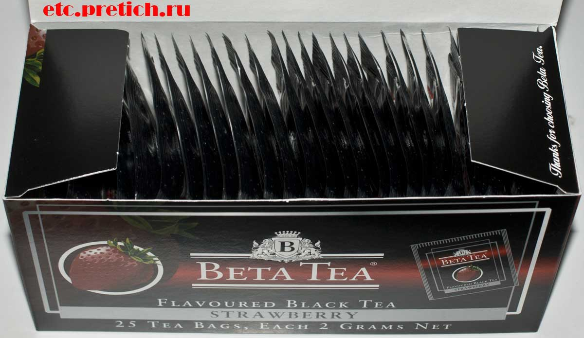 Beta Tea пакетированный чай с клубникой отзыв и впечатления