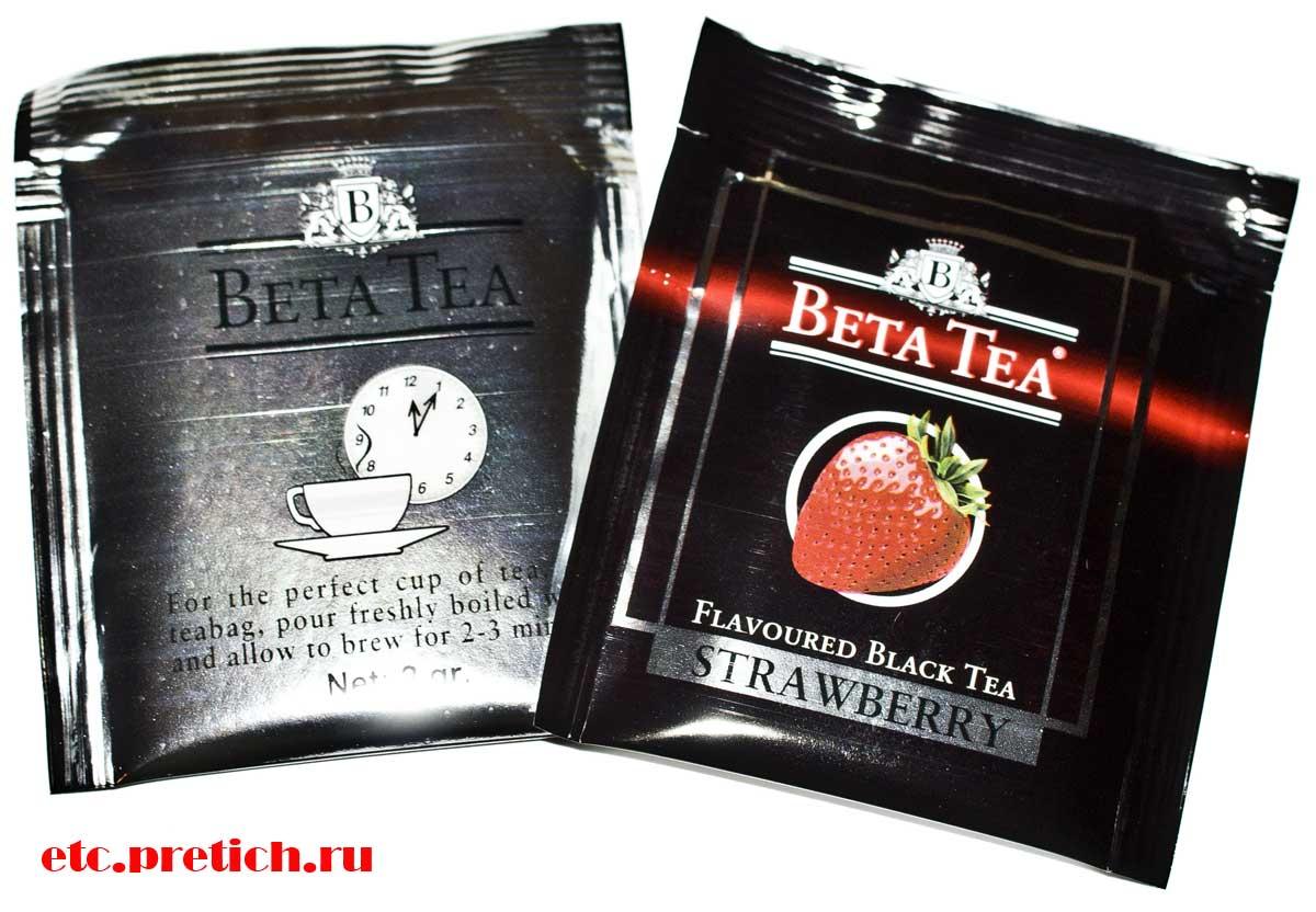 из Казахстана Beta Tea - чай с клубникой в пакетиках, отзыв