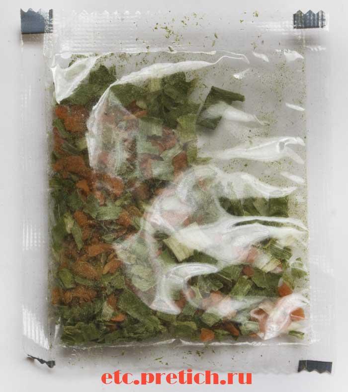 BiG BON лапша быстрого приготовления пакетик с сушеной зеленью