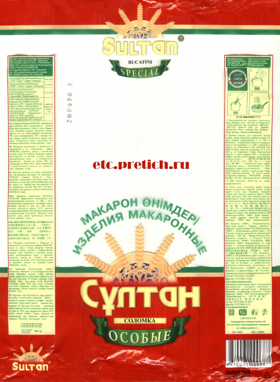 Bucatini спагетти Sultan Казахстан отзыв и впечатление