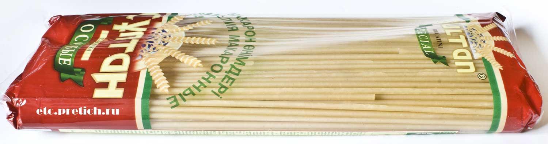 отзыв на Букатини Султан - соломка, или спагетти