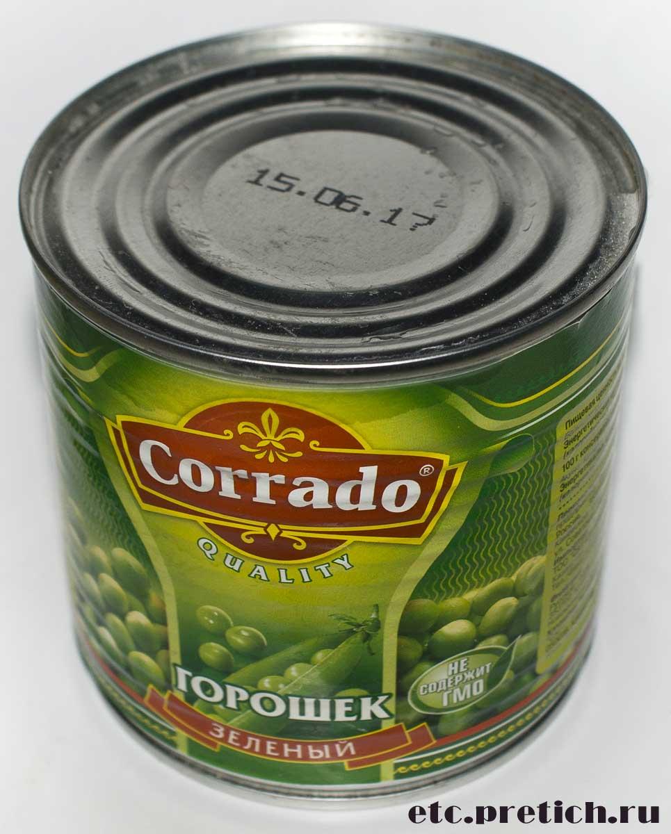 Corrado горошек зеленый консервированный отзыв на консервы