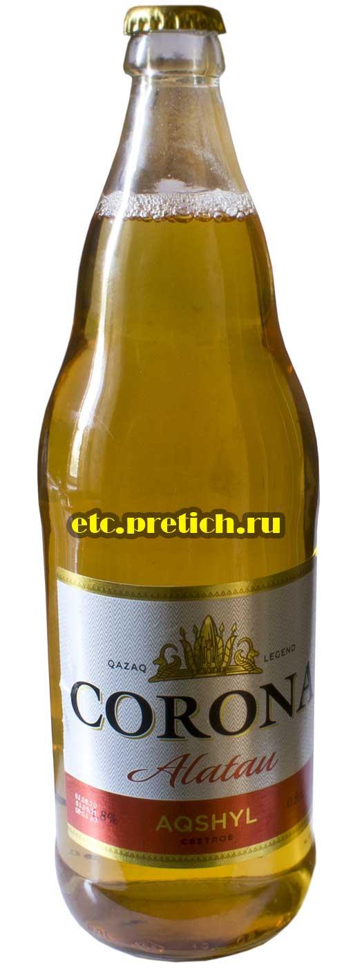 Отзыв на пиво Corona Alatau из Казахстана
