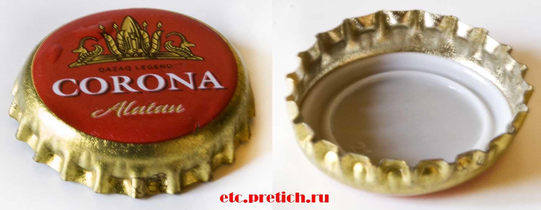 Corona Alatau крышка пива, отзыв и описание
