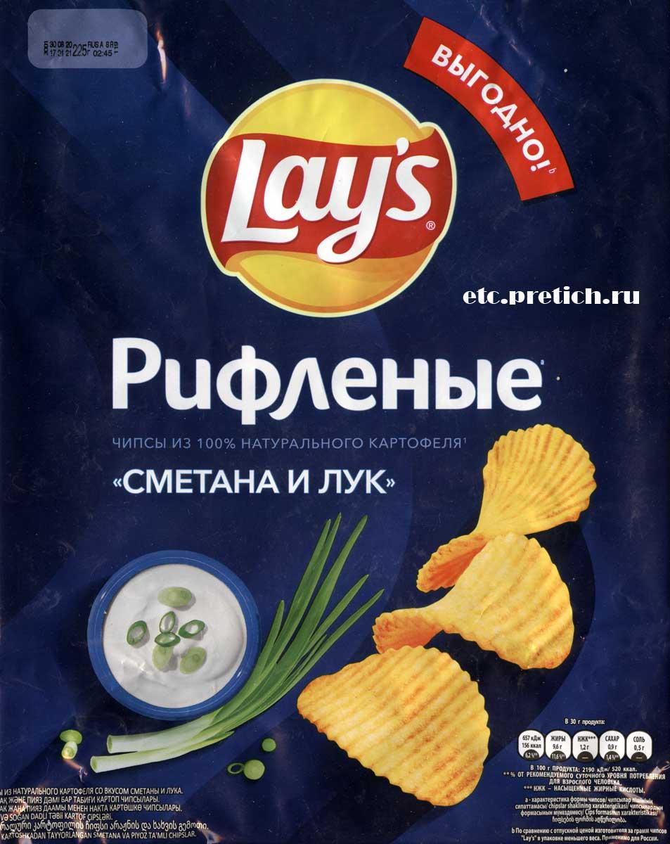 отзыв и впечатление об LAY's чипсы сметана и лук рифленые