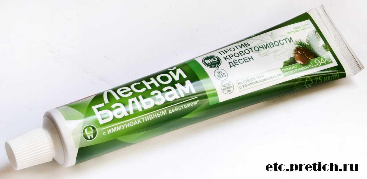 Отзыв и впечатдение на Лесной бальзам зубная паста - ОК