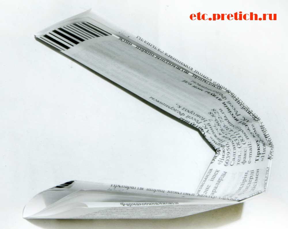 Левомеколь STADA CIS инструкция на мазь, полная