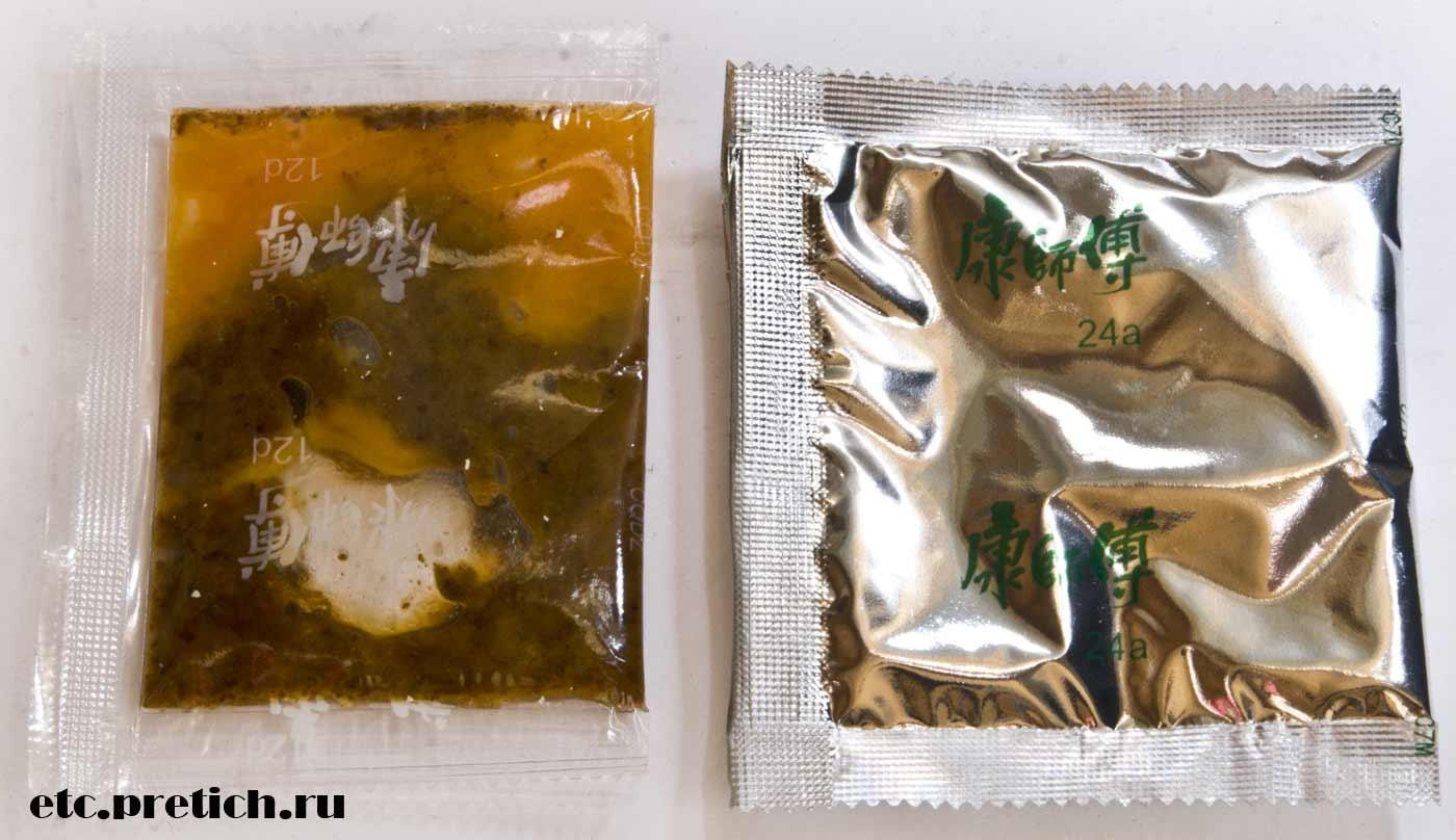 Мастер Кан лапша с говядиной соус с суповой приправой