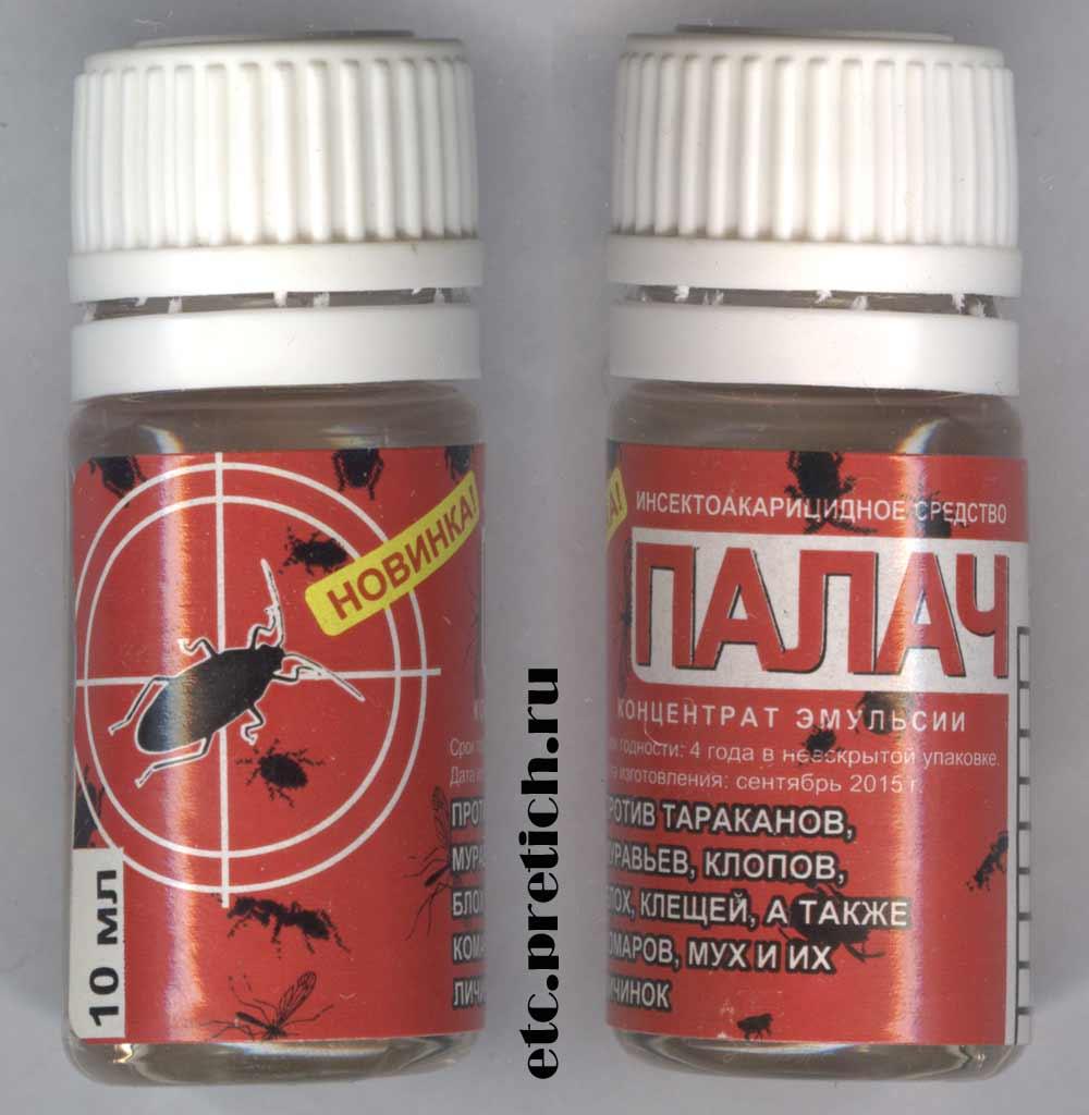 инсектоакарицидное средство Палач отзыв и впечатления