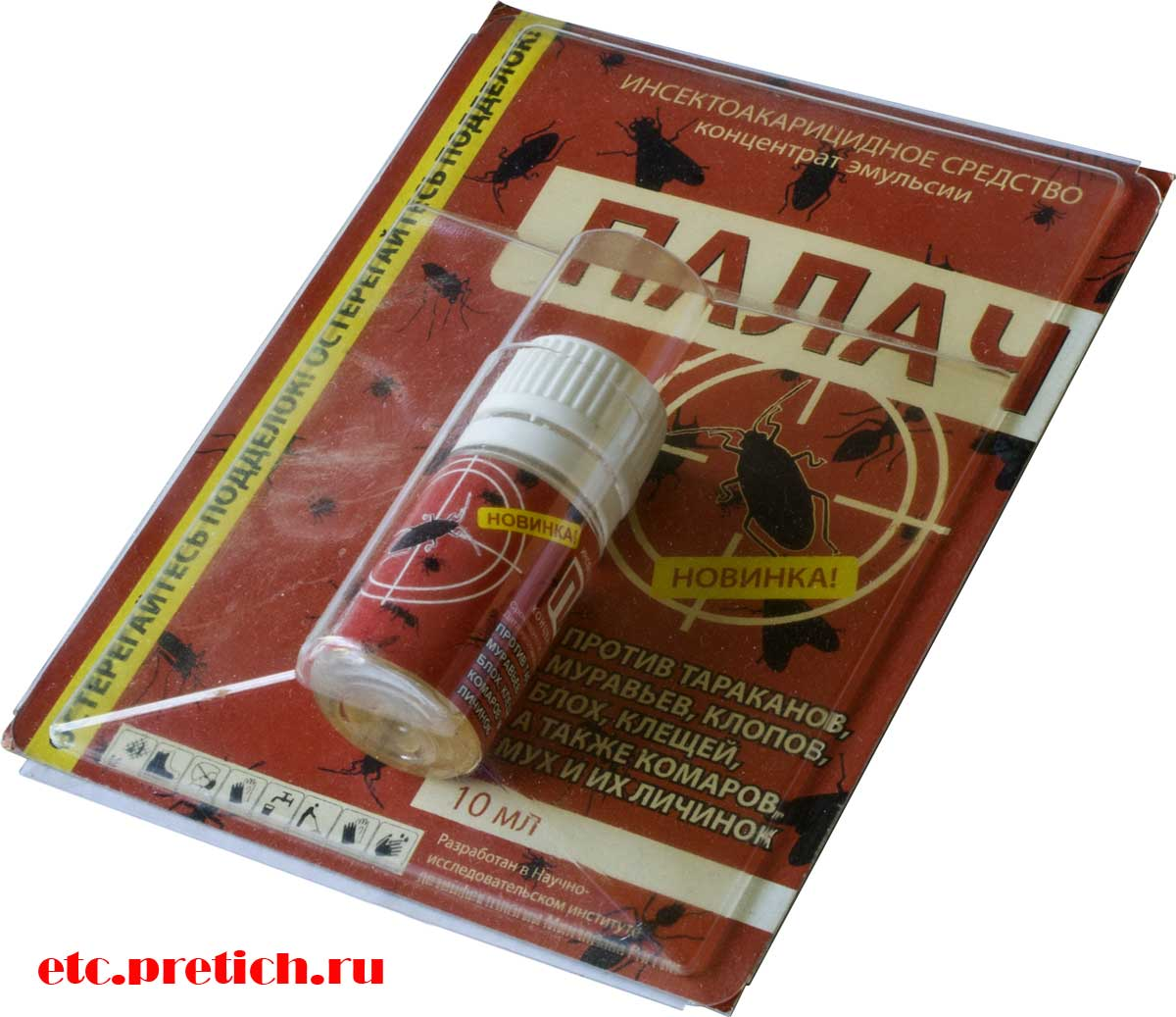 отзыв на Палач отрава от тараканов, клопов, блох, клещей, муравьев