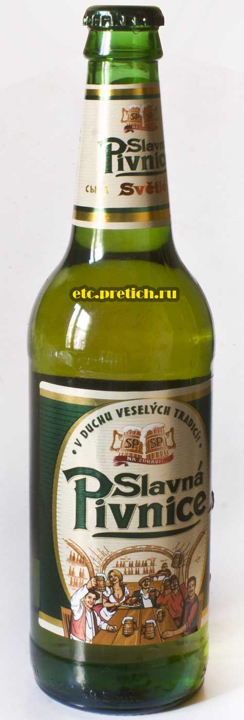 Slavna Pivnice Svetle отзыв на светлое пиво, вкус