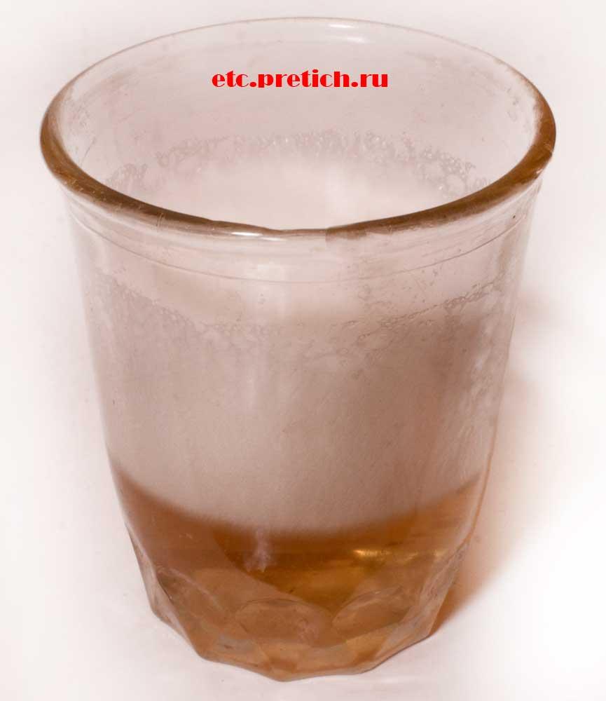 какое на вкус пиво Slavna Pivnice Svetle и почему дешевое?