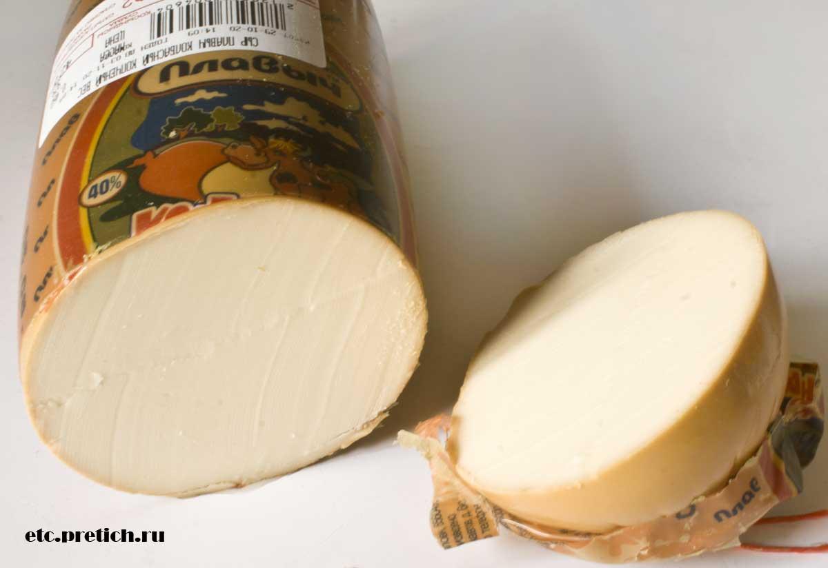 Отзыв Сыр колбасный копченый Плавыч, вкус и рецепт горохового супа с ним