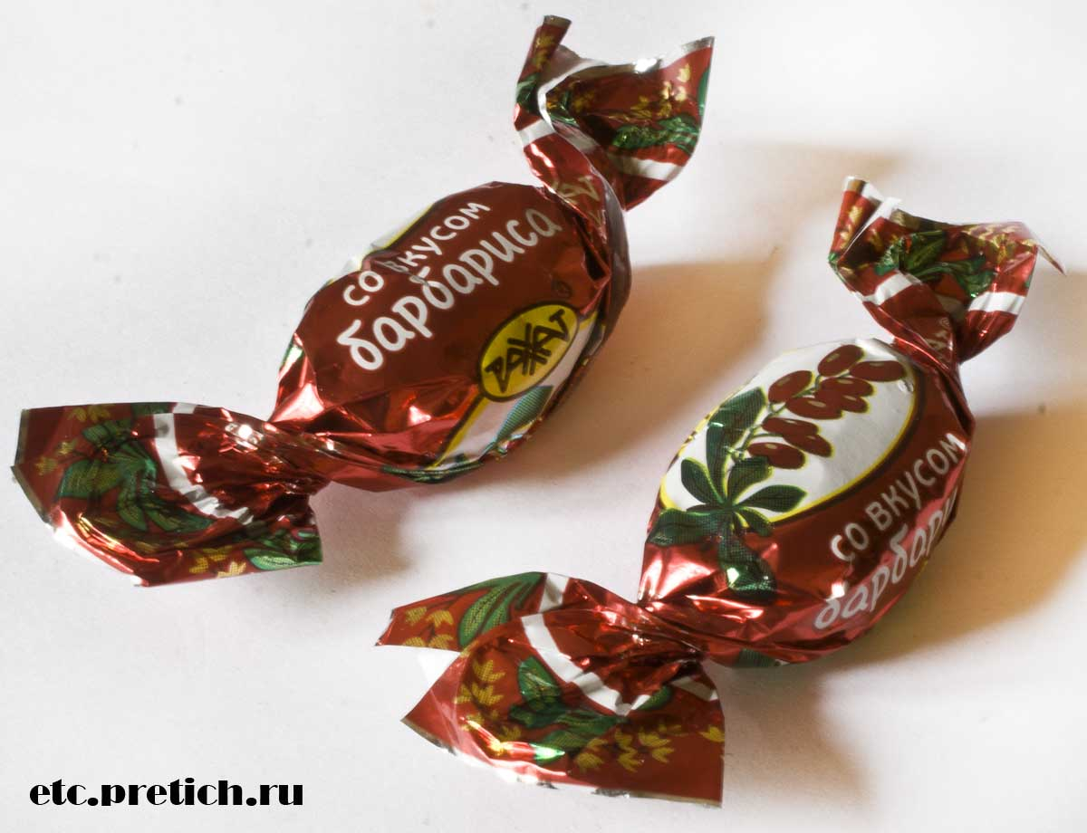 отзыв на леденцовую карамель Рахат со вкусом барбариса из КЗ