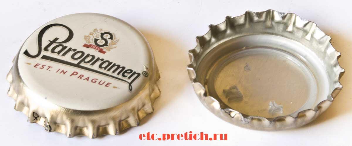 Staropramen крышки от пива, отзыв и впечатления