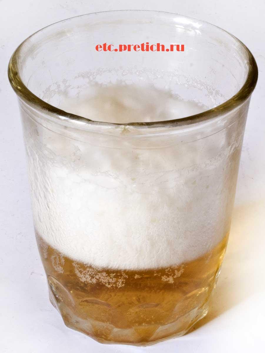 Staropramen отзыв на пиво - какое на вкус?
