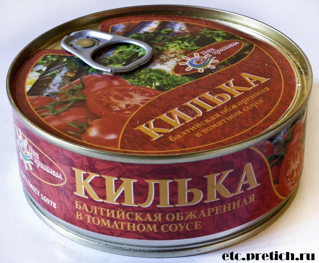 Килька в томатном соусе, Янтарный берег отзыв