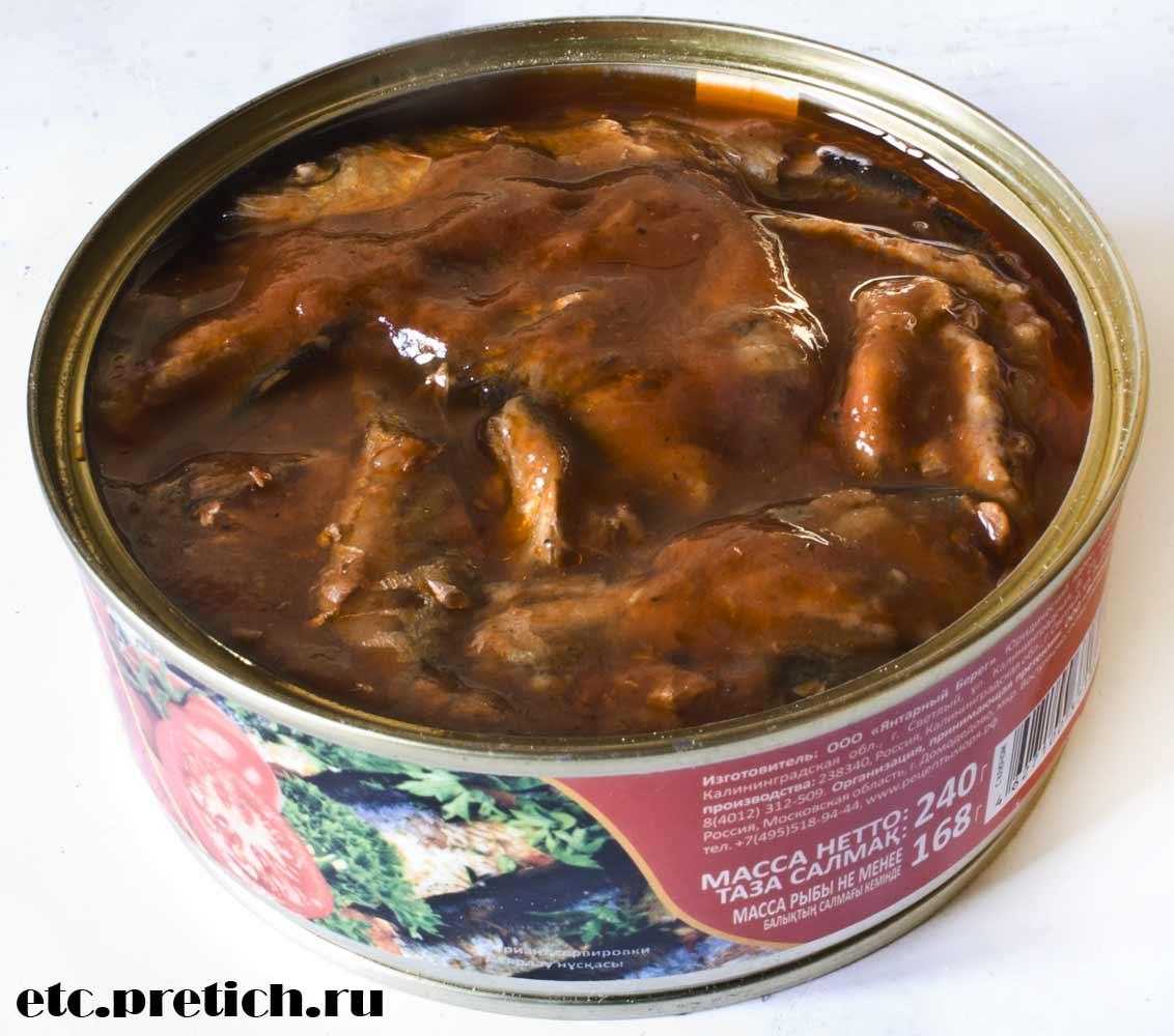 Открываем консервы Килька в томатном соусе, Янтарный берег