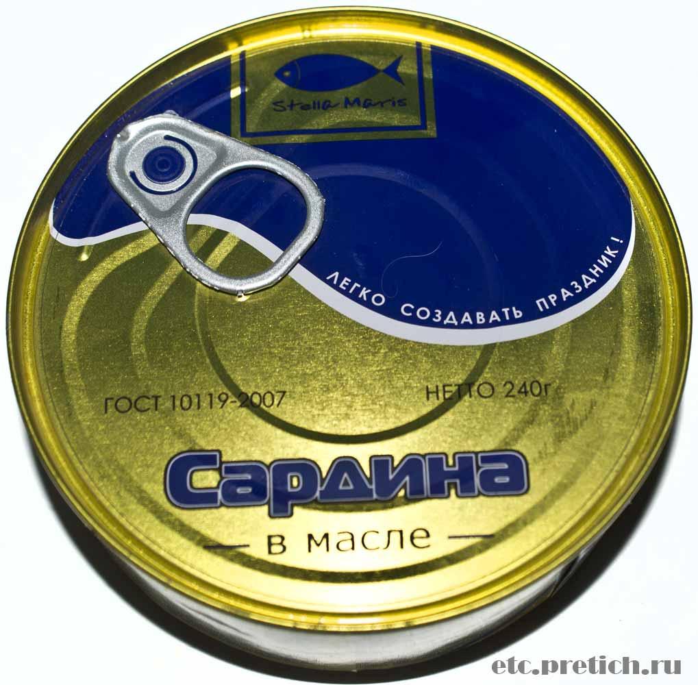 Сардина в масле J.F.M. Company отвратительная консерва, яд!