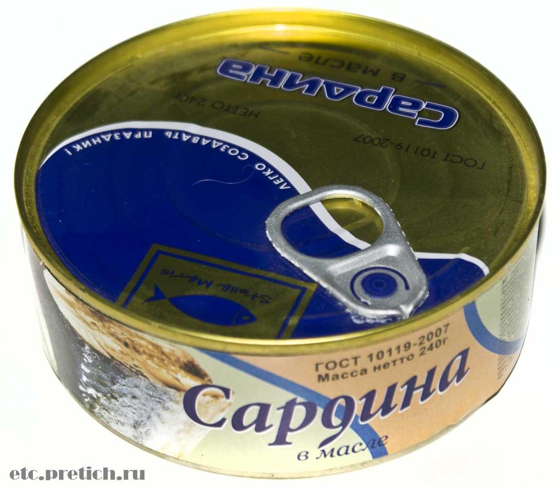 отзыв на рыбные консервы Сардина в масле J.F.M. Company - мерзко