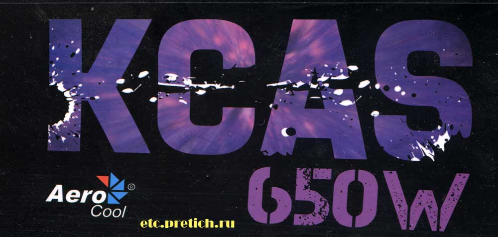 AeroCool KCAS-650M полное описание, обзор, БП - впечатление