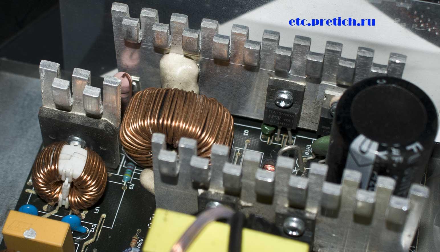 AeroCool KCAS-650M все элементы из которых сделан БП