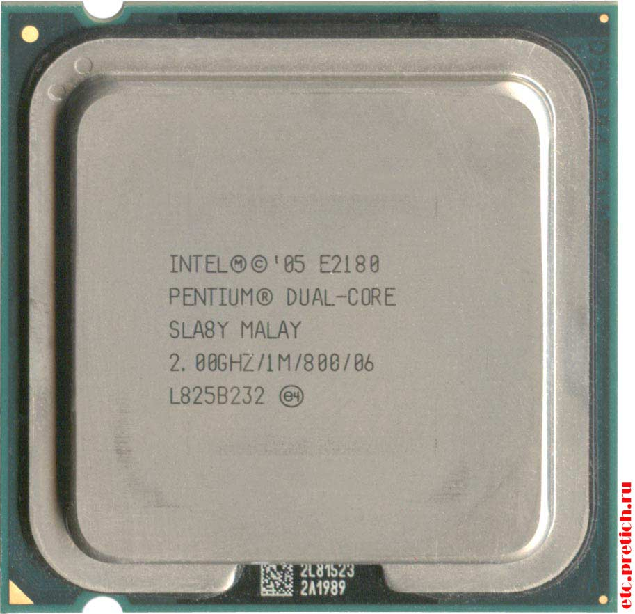 Процессор Pentium E2180 на что он годен? работать устарел, и выбросить жалко