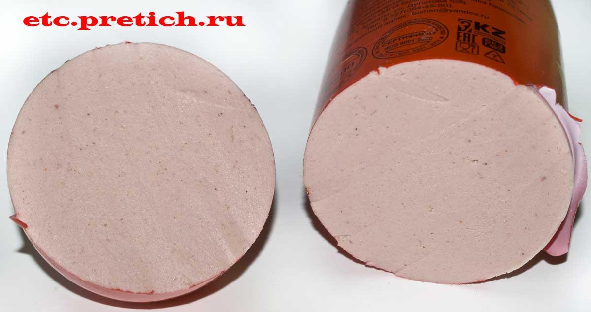 Какая она на вкус Докторская от Бижан колбаса за 3500 тенге? Дрянь!