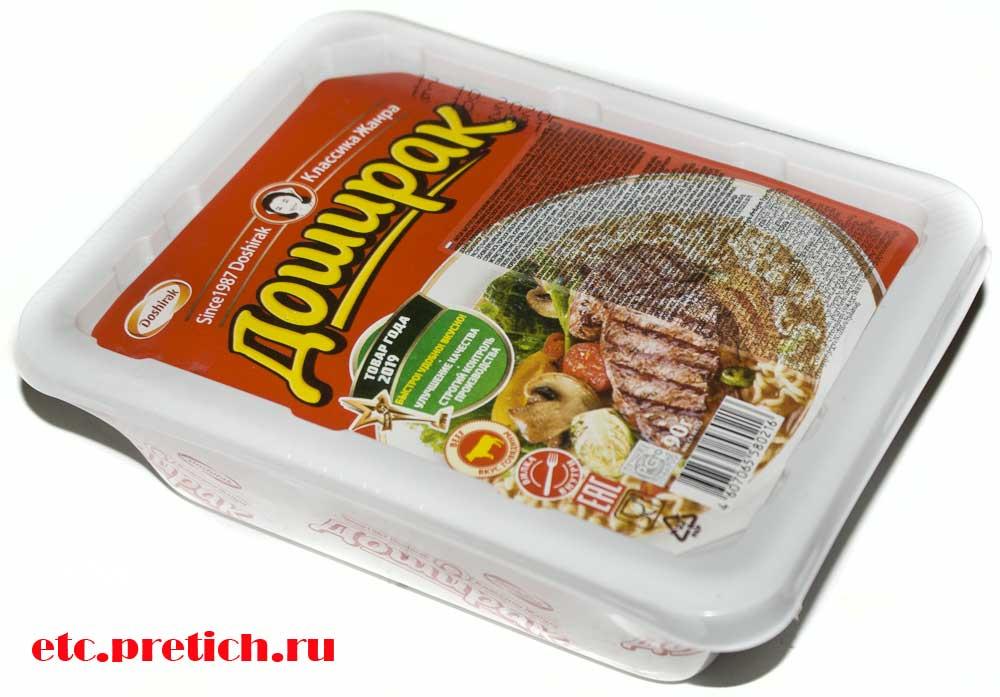 отзыв на Доширак лапша быстрого приготовления с говядиной