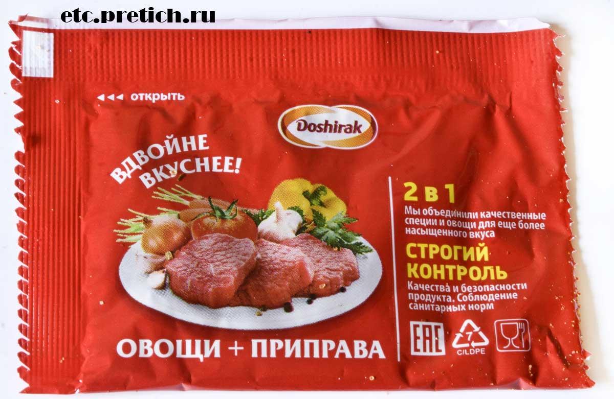 Суповая или бульонная приправа лапши Доширак БП