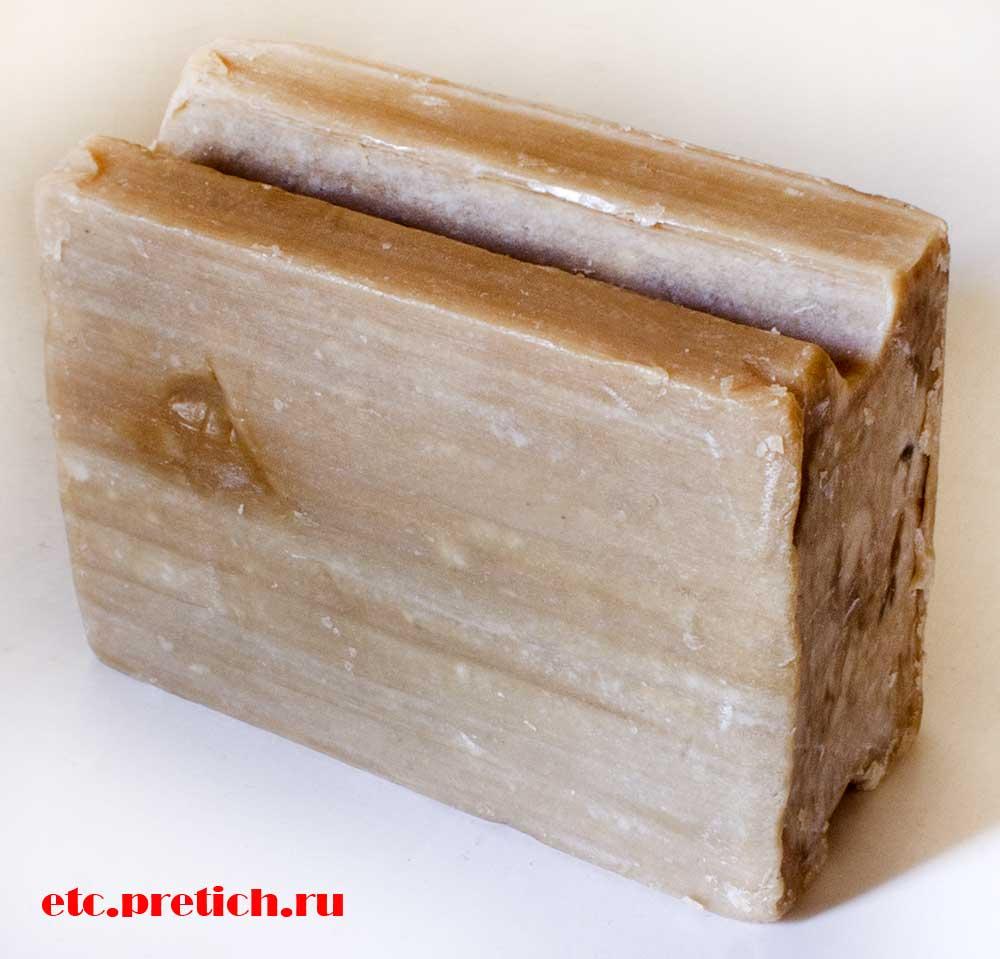 Хозяйственное мыло ЭФФЕКТ с глицерином, из Казахстана